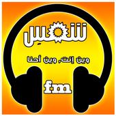 Radio Chems FM 1.0