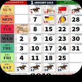 Malaysia Calendar 2019 1.0