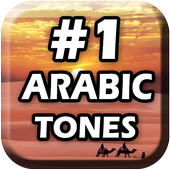 Arabic Ringtones 1.0