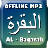 Al Baqarah Full Offline 1.0