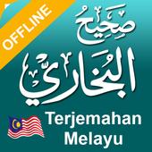 Sahih Al-Bukhari (Melayu) 1.3