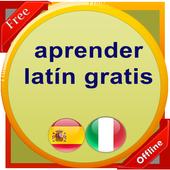 Aprender Latín Gratis 1.0.0