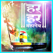 Shiv App : its all about mahadev 1.0