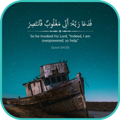 Islamic Quotes Wallpapers 1.2