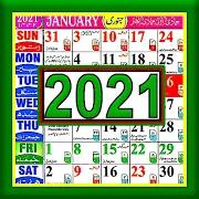 Urdu Calendar 2016 1.5 APK Download - Android Lifestyle Apps