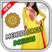 Mehndi Dress Design 2016 1.1