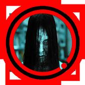 Suara Hantu + 1.0