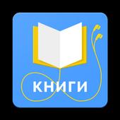 Электронные книги бесплатно без интернета 9.3