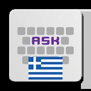 Greek Language Pack 2.0