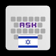 Hebrew for AnySoftKeyboard 3.2.224