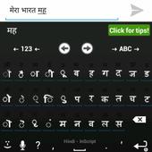 Hindi for AnySoftKeyboard 20130915-DEVANAGARI