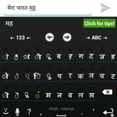 Lithuanian for AnySoftKeyboard APK Download - Android Tools Apps