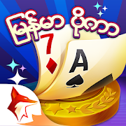 com aod rummy 7 9 0 APK Download - Android cats  Apps