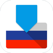 Russian Emoji Keyboard 1.0.2