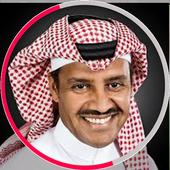 Khaled Abdel Rahman Songs 3