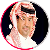 Songs of Rashid Al Majed 3