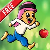 Run Abdul Run: Arab Game 10.7.89