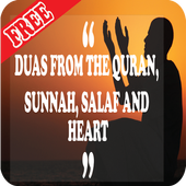 THE BEST DUA FROM QURAN 1.0