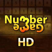 Number Game HD