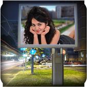 New Hoarding Photo Frames 1.1
