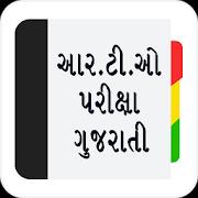 com.app.RTOExamGujarati icon