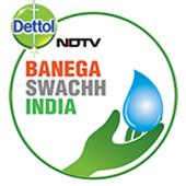 Banega Swachh India 1.0