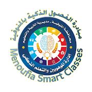 Menoufia Smart Schools - Classera 1.2