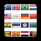 Flag Quizzes 1.0