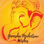 New Ganesh Chaturthi wishes 2017 1.0