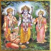Ram charit Manas Ram Shalaka 2.1