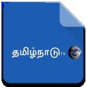 Tamilnadu Tv 1.0