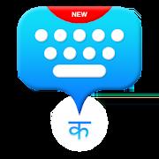Hindi Voice Typing Keyboard - Speech To Text 1 0 APK