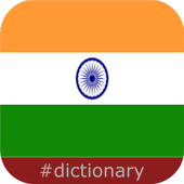 Tamil English Translator 1.1