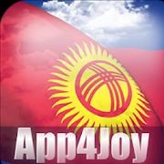 3D Kyrgyzstan Flag Live Wallpaper 4.1.4