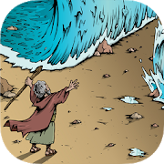 Crossing the Red Sea 1.0.1