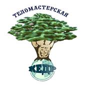 Кедр и Flexgym в Тольятти