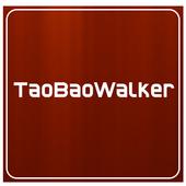 TaoBaoWalker 4.1.1