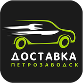 Доставка Петрозаводск 2.0.5