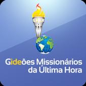 Gideões Missionários da Última 4.0.1