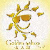 Golden Deluxe Travel 1.399