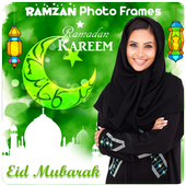 Photo Frames All - Ramzan - Ramadan Special 2018 1.0.5