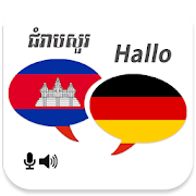 Khmer German Translator 5.0