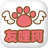 ワンちゃん専門のオーダーメイド服を販売!犬服通販「友哩珂」 1.7.0