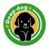 犬のしつけや訓練、ペットホテルのことなら Deep.dog 1.7.0