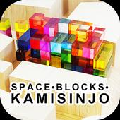 大阪の賃貸デザイナーズマンションなら スペースブロック上新庄 1.4.0