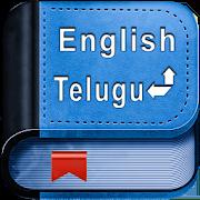 English Telugu Dictionary 1.4