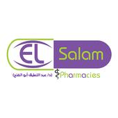 El Salam Pharmacies