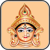 Goddess Durga Chalisa 1.0