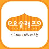 com.appg.myshop0110 icon