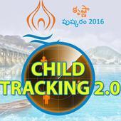 Krishna Pushkaralu Child Track 1.0